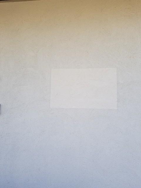 外壁部分塗装