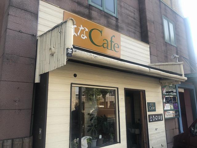 大津市大将軍にて店舗外装部の改修工事の為に現場調査